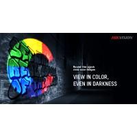 Το σκοτάδι έχει χρώμα: Hikvision ColorVu
