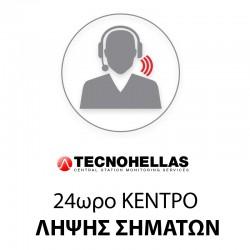 Κέντρο λήψης σημάτων συναγερμών Tecnohellas