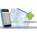Ασύρματο θυροτηλέφωνο GSM | UP-100 GSM