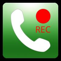 Τηλεφωνητές Εγγραφή κλήσεων