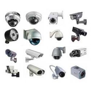 Κάμερες Ασφαλείας Αναλογικές CCTV