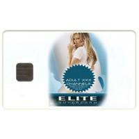 Συνδρομητικές Κάρτες
