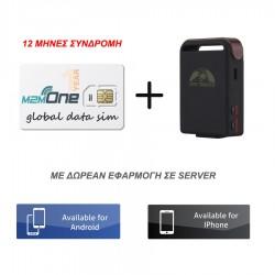Coban Gps Tracker 102B + Προπληρωμένη SIM κάρτα GPRS M2M 12 μήνες